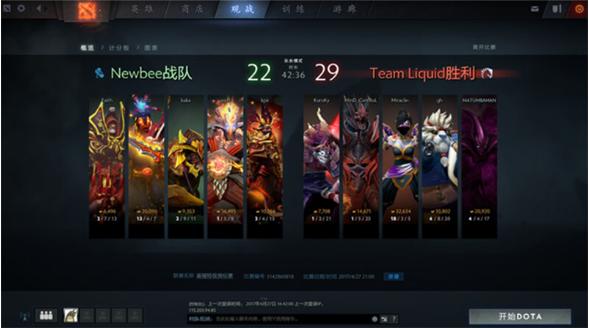 esports-team-liquid2